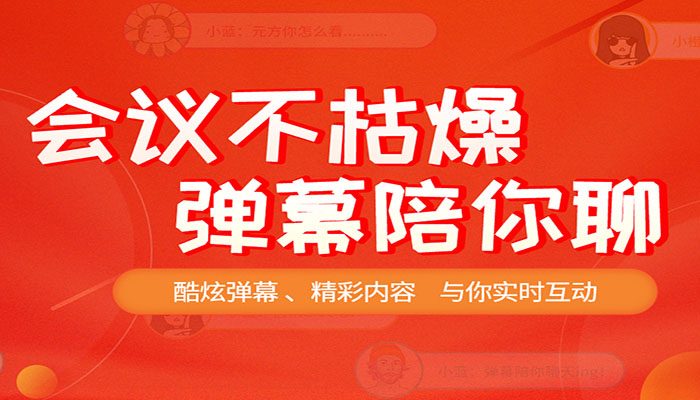 年会banner3.jpg